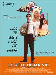 Affiche du film Le rôle de ma vie