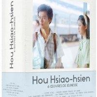 CUTE GIRL de Hou Hsiao-hsien (1980)