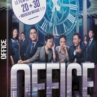 OFFICE de Johnnie To (2017)