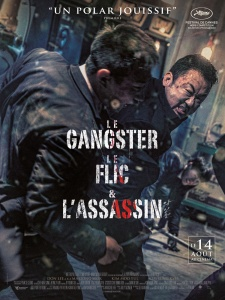 Affiche du film Le gangster le flic et l'assassin