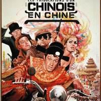 LES TRIBULATIONS D'UN CHINOIS EN CHINE de Philippe de Broca (1965)