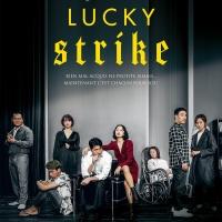 LUCKY STRIKE de Yong-hoon Kim (2020)