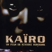 KAÏRO de Kiyoshi Kurosawa (2001)