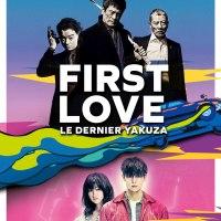 FIRST LOVE, LE DERNIER YAKUZA de Takashi Miike (2020)